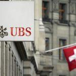 Швейцарский банк UBS обвиняется в создании условий для уклонения от налогов